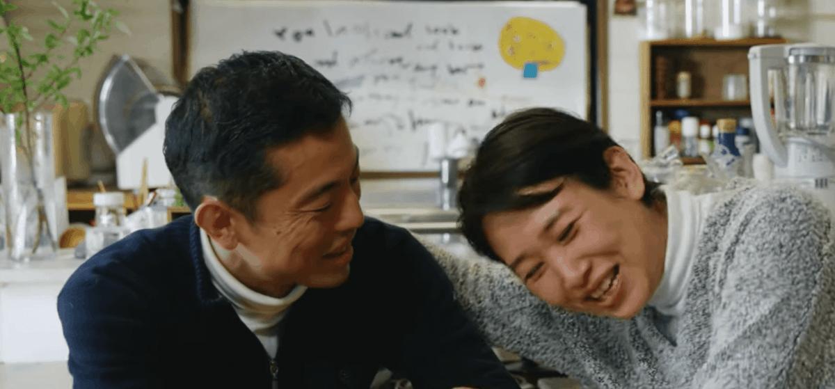 Takashi and Naoko (Japan)